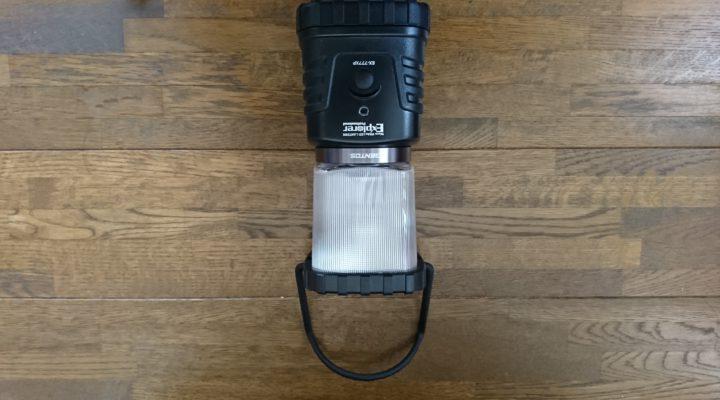 夜釣り用ランタンはジェントス(GENTOS)がおすすめ!LED国内シェアNo.1企業の高性能製品!