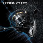 シマノ サステインをツインパワーXDと比較!実売2万円台最強コスパリールかも!