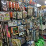 海釣り初心者は道具を何から揃えるべき?優先度順にまとめてみた。