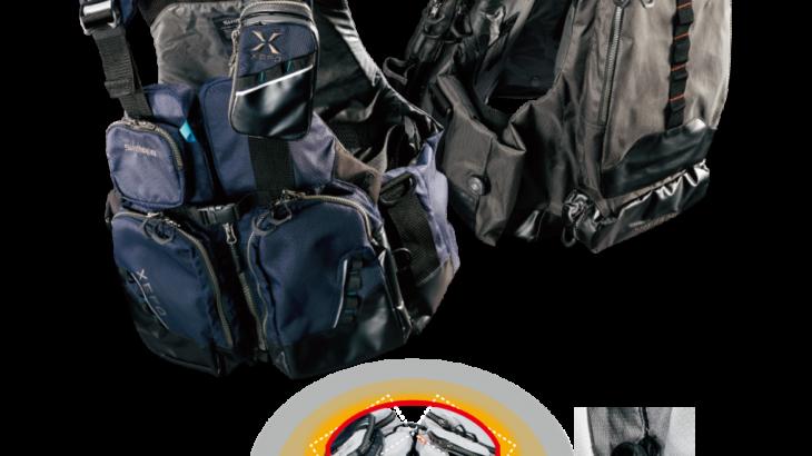 シマノ XEFOからトリッパーゲームベスト・アクトゲームベスト・ゲームベストが新登場!Boaシステム、COREACT搭載モデルも!