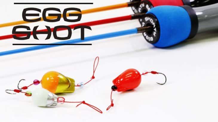 ジャッカル エッグアームはめちゃスタイリッシュな穴釣りロッド!スピニング・ベイト両方対応!エッグショットとセットで穴釣り攻略!