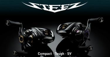 スティーズ CT SV TWはフィネスにも対応する次世代バーサタイルモデル!CTコンセプトとは?